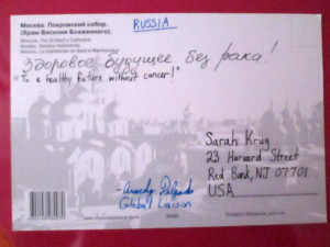Russia Postcard Back